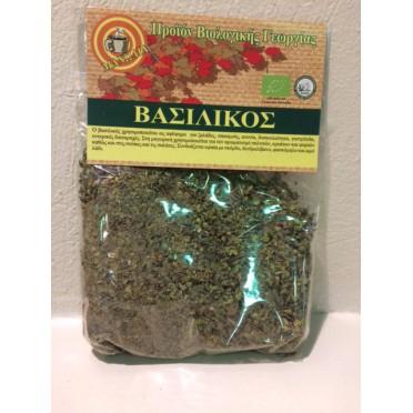 Basilic Bio 30g