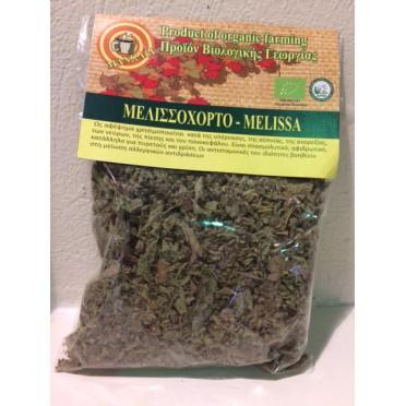 Mélisse Bio 30g