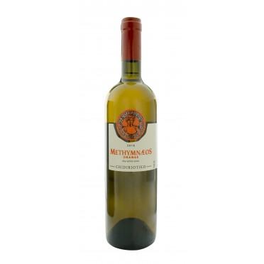 Vin Orange Chidiriotiko BIO