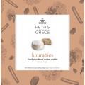 Kourabiedes noix de pécan et cannelle 0