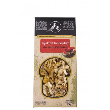 Champignons amanites des césars deshydratés 25g