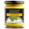 Moutarde au vinaigre balsamique, origan et thym 200g 0
