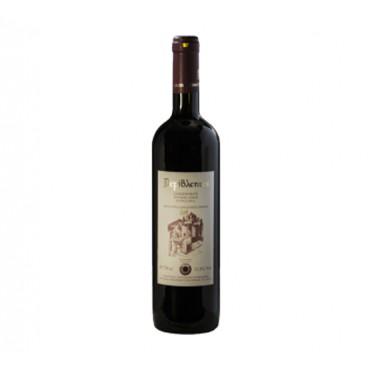 Vin rouge Perivleptos Bio