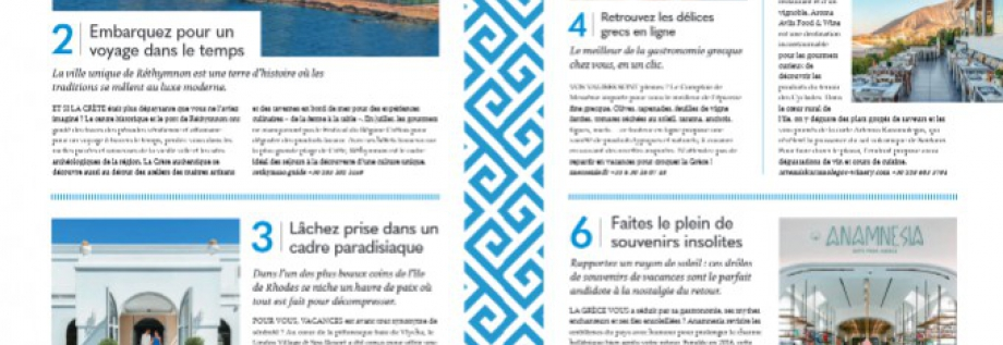Le Comptoir de Messénie dans le magazine Air France-KLM !